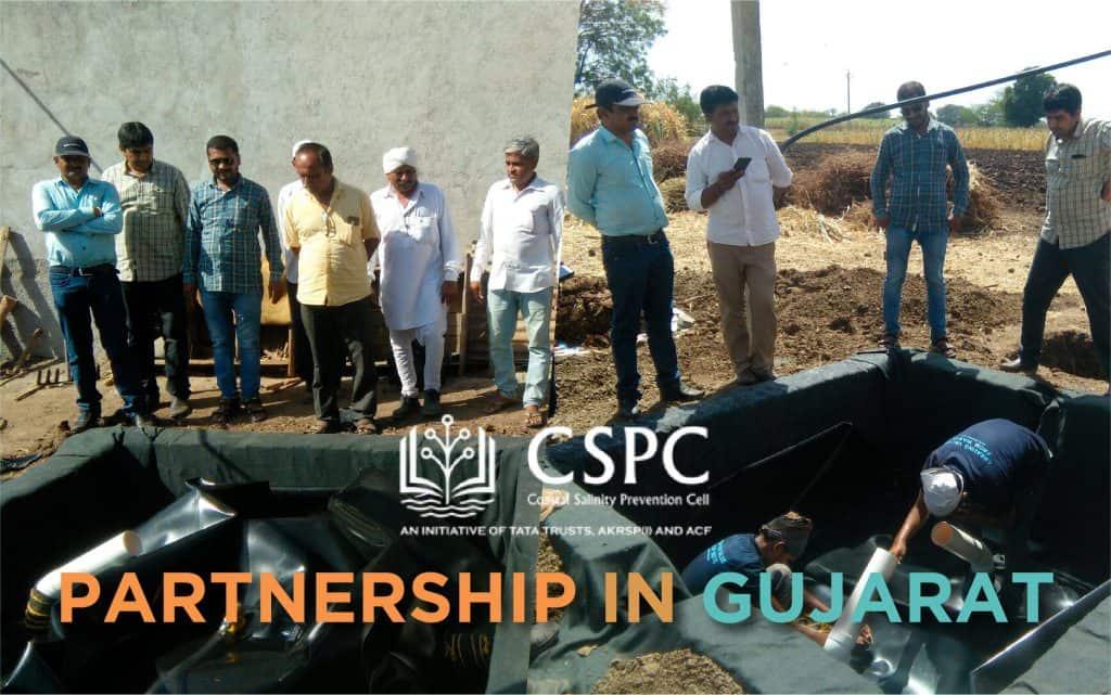 CSPC Gujarat